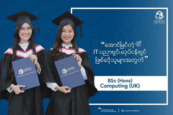 BA (Hons) International Business Studies (UK)